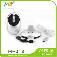 Hot selling custom color and logo printing wireless mouse with rechargeable batteries