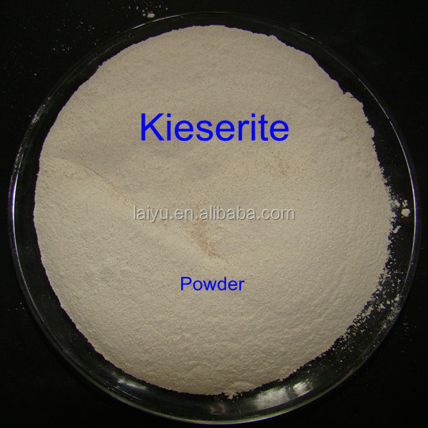 kieserite - Magnesium sulphate fertilizer W.MgO25%MIN powder China