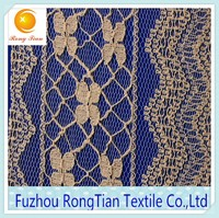 Africa selling high quality brocade cotton lace fabric for wedding dress
