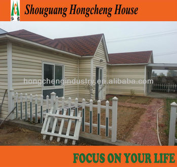 2013 More Economical cement prefabricated house
