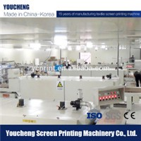 manual screen printing machine printing press machine  CE Approved 12 Colors Automatic Oval Flash Dryer Garment Screen Printing Machine Prices