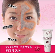 Dororist Japanese facial pore cleanser gel with no additive for deep cleansing