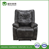 US 163881 Casual Lounge Chair Deluxe