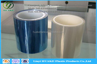 Linyi Huake 70 micron Hdpe Plastics Film For Color Steel Sandwich