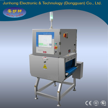 Promotion Food Inspection X-ray Machine for Strong flour, food x-ray scanner
