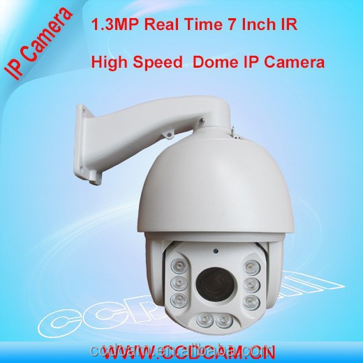 Top 10 IR distance 100 meters 1.3mp traffic speed dome ptz ip camera