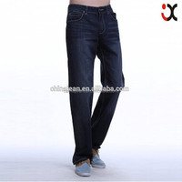 jeans wholesale china pictures of jeans for men cheap name brand jeans JX20026