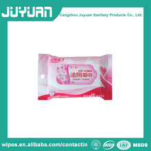vaginal disinfectant wipe or feminine care wipes