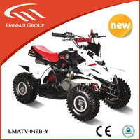 49cc cheap prices of atv quad, 4 wheeler for kids with CE