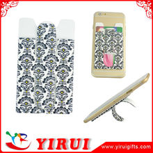 YJ023 Silicone self adhesive phone card pocket with stand