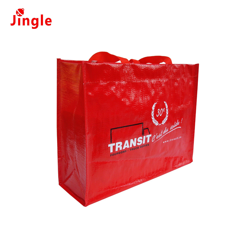 custom pp woven bags with lamination for shopping promotion