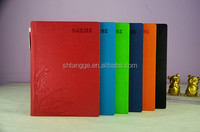 2015 leather bound free school supplies notebook sample