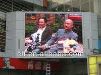 china advertisng led display screen outdoor/16mm full color street message xxx video led displayer