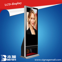 "40"" floor standing advertising led display screen/ shoes-polishing wifi free led board display/ full-color digital signage"