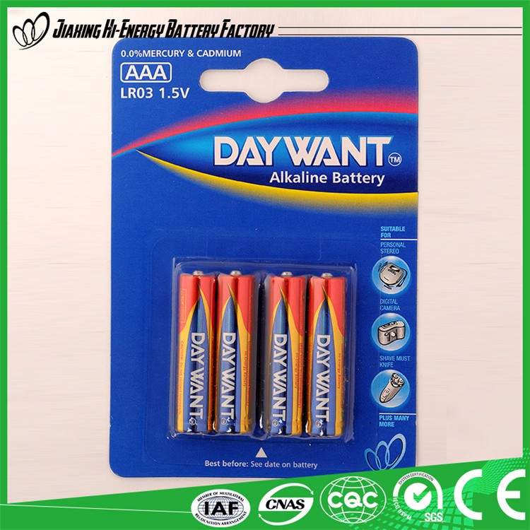 Fashion Designer Made In China Dry Battery Aaa 1.5v aaa am4 lr03 alkaline battery,dry cell battery ups