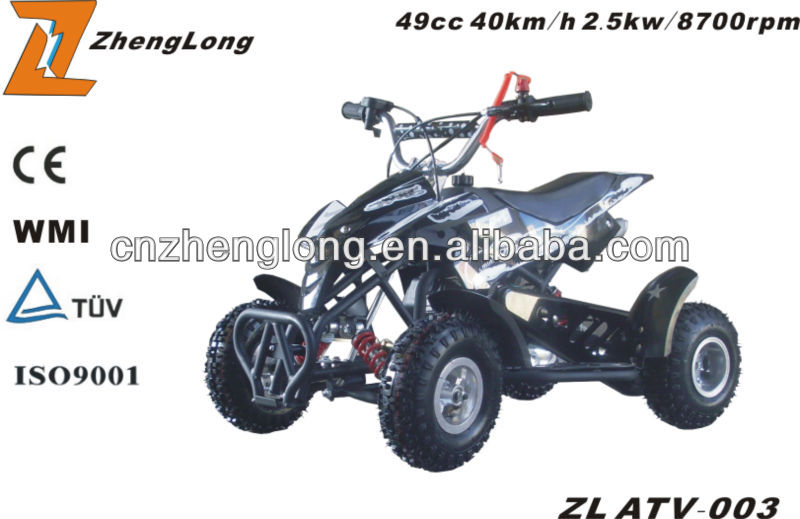 2015 new design 8x8 amphibious atv