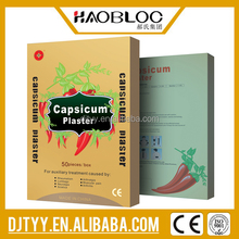2016 Alibaba Express Chinese Haobloc Massage Device Capsicum Plaster