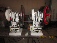 TDP series single-punch tablet press