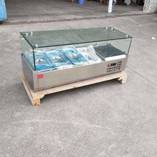 Small tabletop salad bar /cooling dispaly cabinets with 4 plates