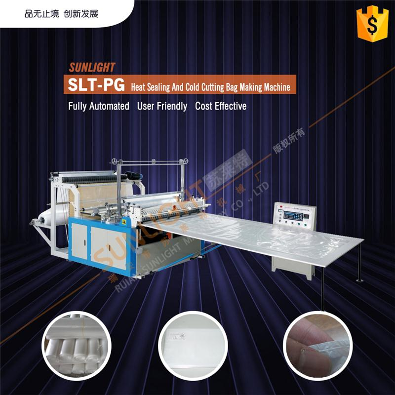 In China Two Lines With Core Vegetable Bag Sealing And Cutting Machine Quotation