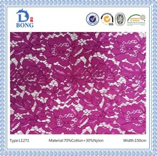 French cotton cutwork lace fabrics wholesale