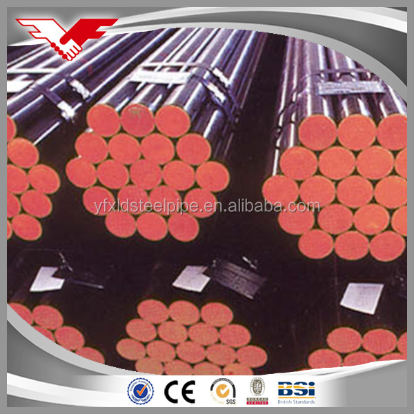 China supplier ms hollow section hot rolled carbon seamless steel pipe