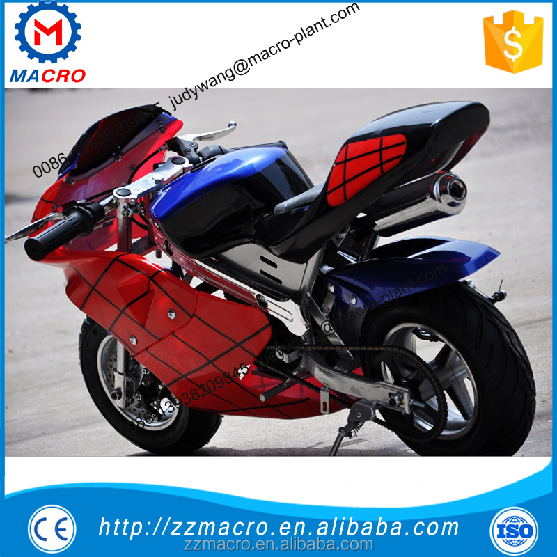 49cc 40km/hour gas powered <strong>motorbike</strong> for kids wholesale