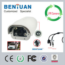 High Definition 2MP White Light Network License Plate Capture Camera