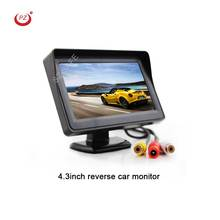 4.3 Inch Color TFT LCD Parking Car Rear view Reverse Monitor with 2 ways AV input