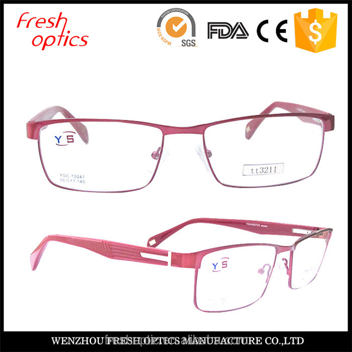 Wide varieties most stylish optical frames