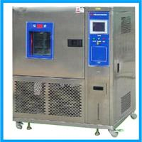 China electrolab stability chambers supplier