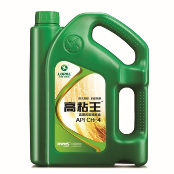 Viscosity King Diesel Engine Oil CH-4