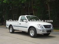 RHD/LHD diesel/gasoline pickup mini truck CL1021 (75KW/68kw), single cabin/double cabin,cargo truck /with 2 seats or 4 seats