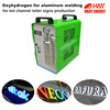 /product-detail/hydroxy-gas-welding-aluminium-repair-aluminum-welding-tools-60473495919.html