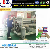 foshan dongzan High speed 3/5/7 ply corrugated paperboard production line /packaging machine/carton box making machine price
