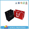 China factory customized printed rope handle gifts bags