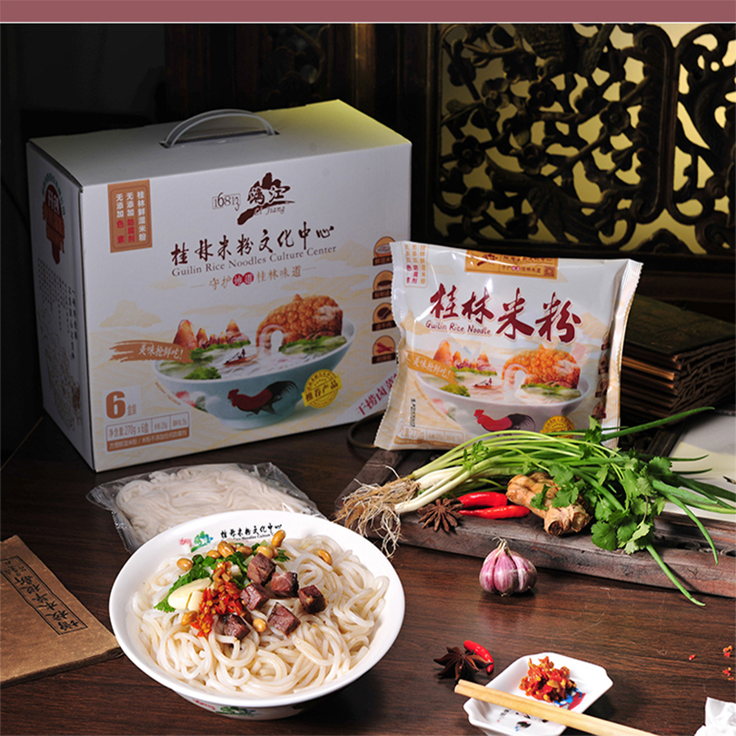 Wholesale Beef Flavor Pure <strong>Rice</strong> Ramen Instant Noodles Fast Cooking Food