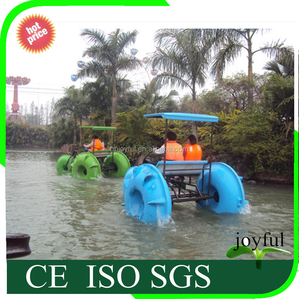 children and adult entertainment three wheels water tricycle water bike pedal boats for sale