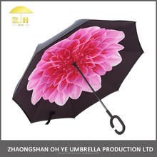 New products 2017 innovative product car sunshade rainproof unbrella