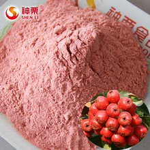 Freeze-dried Hawthorn Berry organic powder