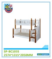 China cheap wooden child furniture bed/toys r us toddler beds/wholesale daycare supplies kids bed