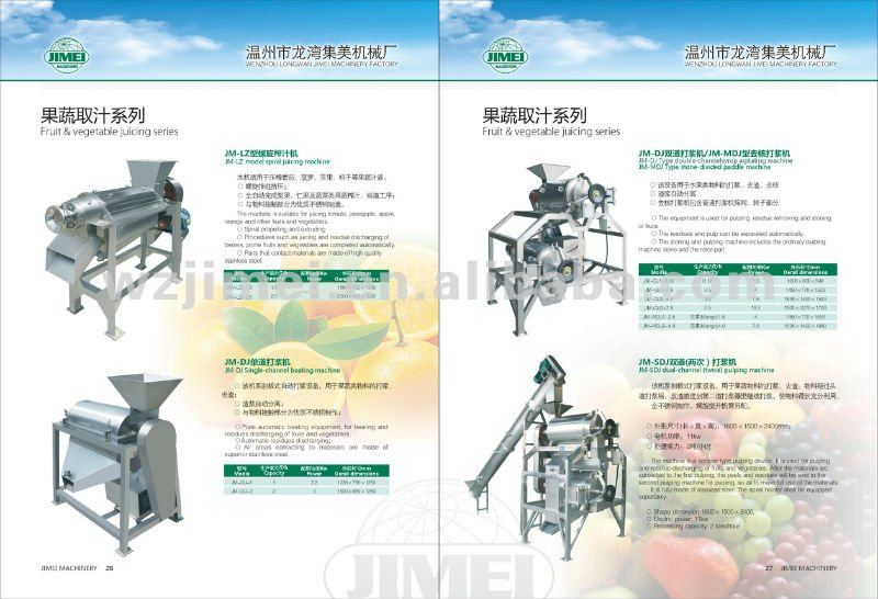JM-PLZ Food sanitary stainless steel fresh fruit and vegetable crusher cold press juicer