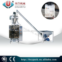 high quality full automatic cocoa powder packing machine