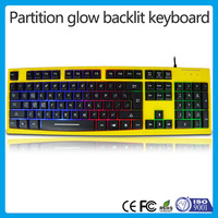 ISO factory sell directly multimedia backlight partition glowing keyboard VMQ-35