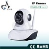 Home Security Protection IP Camera System