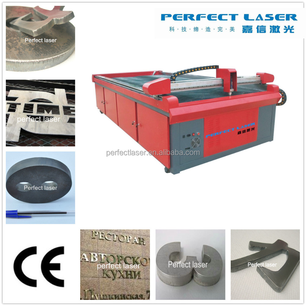 Perfect Laser 1-200mm Cantilever Type Plasma CNC Cutting Machine