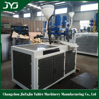 Professional Producing Hydraulic Type Tablet Press Machine