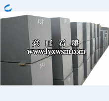 graphite block / all specification / graphite products factory sales in order