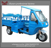175cc two seats adult tricycle passenger tricycle with cabin tricyle passenger bike for sale