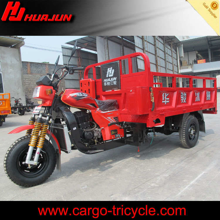 Chongqing 200cc air cooling engine three wheel motorcycle for sale
